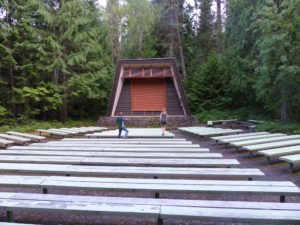 Amfitheater in Fish Creek